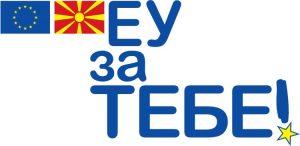 eu-za-tebe-logo-300x146